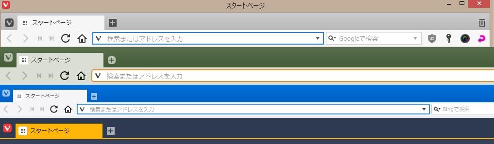 複数のVivaldiをそれぞれ色分けしたもの