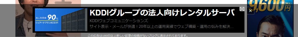 prizemediayou.comが表示されたページにあった広告