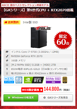 Core i7 9700